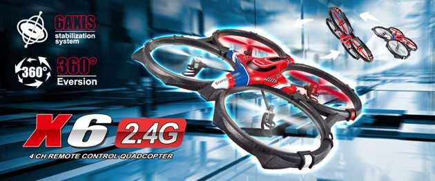 SYMA X6 RC Quadcopter