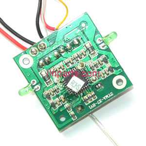 SYMA X7 RC Quad Copter Spare Parts:PCB/Controller Equipement