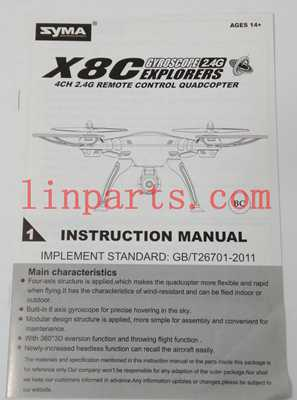 SYMA X8C Quadcopter Spare Parts: English manual [Dropdown]