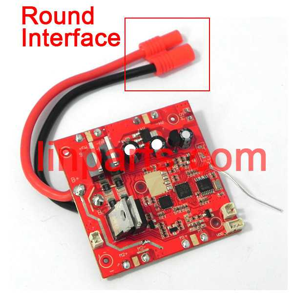 SYMA X8C Quadcopter Spare Parts: PCB/Controller Equipement
