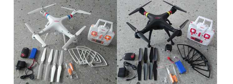 SYMA X8C RC QuadCopter