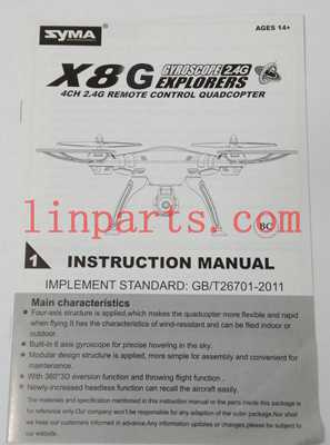 SYMA X8G Quadcopter Spare Parts: English manual [Dropdown]