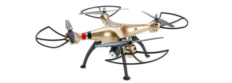 SYMA X8HC RC Quadcopter