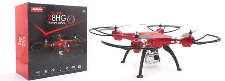 SYMA X8HG RC Quadcopter