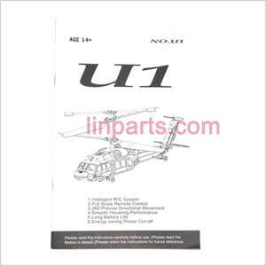 UDI U1 Spare Parts: English manual book