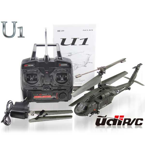 UDI U1 RC Helicopter