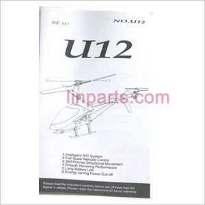 UDI U12 U12A Spare Parts: English manual [Dropdown]