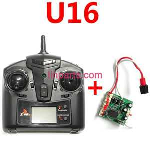 UDI RC Helicopter U16 Spare Parts: Remote Control/Transmitter+PCBController Equipement