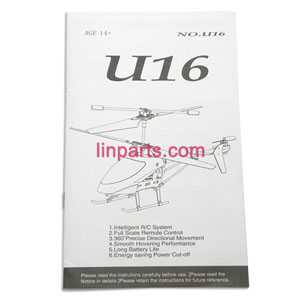 UDI RC Helicopter U16 Spare Parts: English manual book