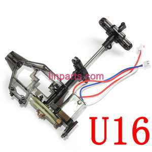 UDI RC Helicopter U16 Spare Parts: Body set