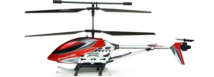 UDI U16W RC Helicopter