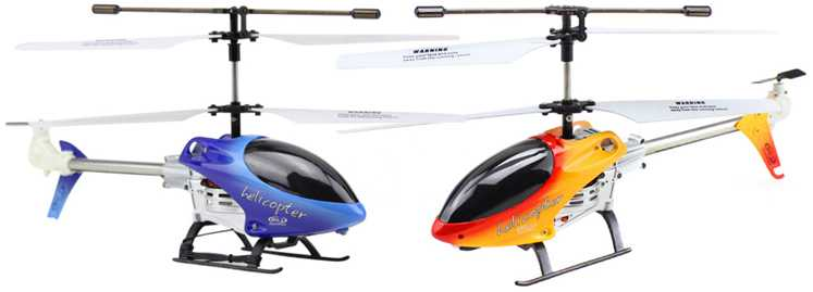 UDI U2 RC Helicopter