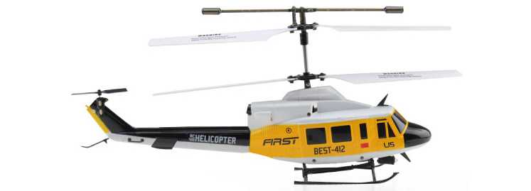 UDI U5 RC Helicopter