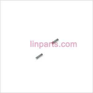 UDI U8 Spare Parts: Fixed support bar on the inner shaft