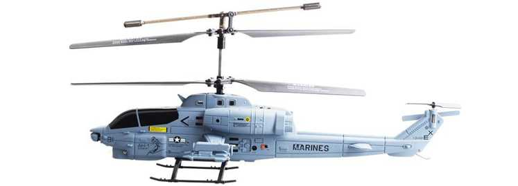 UDI U8 RC Helicopter