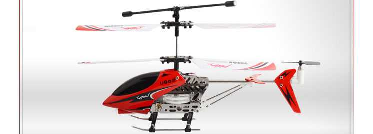 UDI U802 RC Helicopter