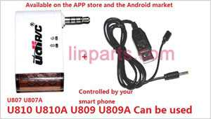UDI RC U809 U809A Spare Parts: Signal transmission adapter + USB Charger wire