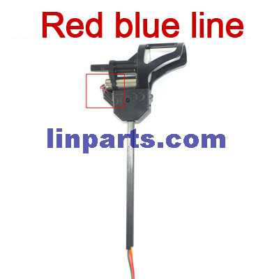 UDI U819A RC QuadCopter Spare Parts: 1pcs Side set[main motor of red and blue lines](short shaft)