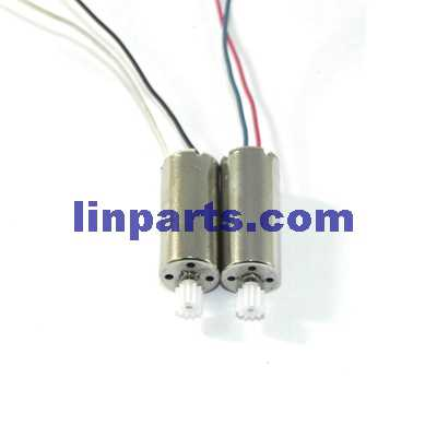 UDI U819A RC QuadCopter Spare Parts: Main motor set