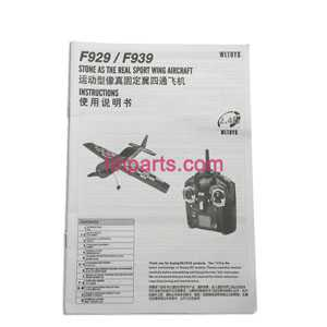 WLtoys WL F929 Glider Helicopter Spare Parts: English manual book