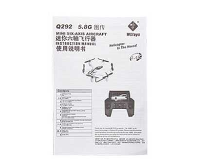 Wltoys WL Q292 RC Hexacopter Spare Parts: English manual book