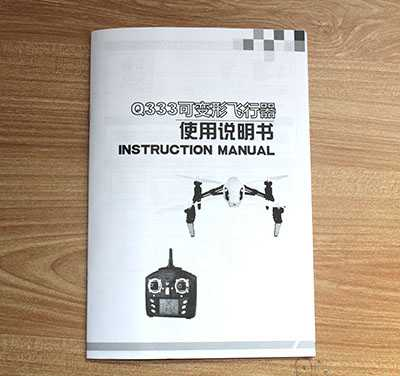 WLtoys WL Q333 RC Quadcopter Spare Parts: English manual [Dropdown]