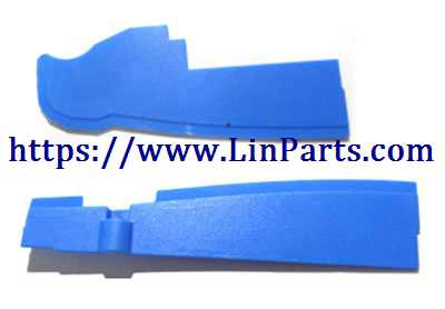 WLtoys WL Q626 Q626-B RC Quadcopter Spare Parts: Front and rear baffle set [Blue]