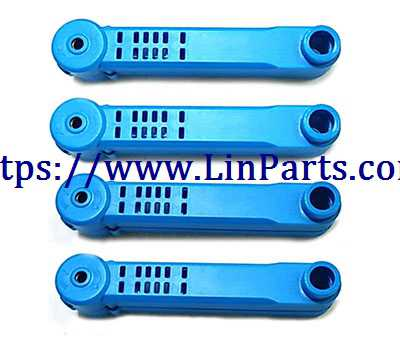 WLtoys WL Q626 Q626-B RC Quadcopter Spare Parts: Reverse rotation axis group 2pcs + Forward rotation axis group 2pcs [Blue]