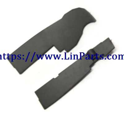 Wltoys Q636-B RC Quadcopter Spare Parts: Front and rear baffle set