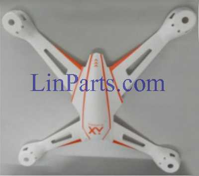 Wltoys Q696 Q696A Q696C Q696E RC Quadcopter Spare Parts: Upper cover