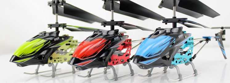WLtoys WL S929 RC Helicopter