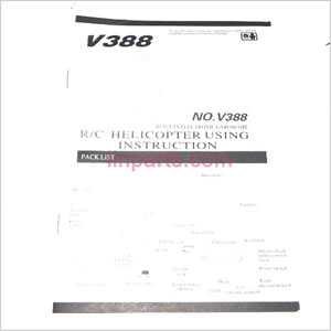 WLtoys WL V388 Spare Parts: English manual book