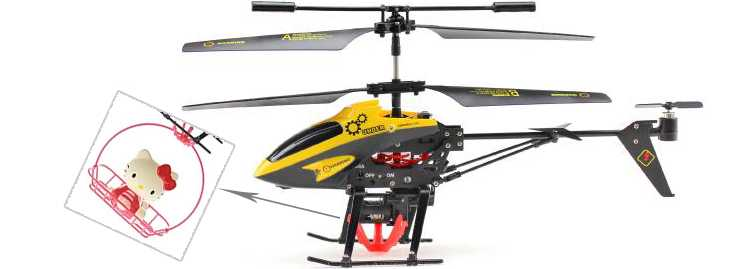 WLtoys WL V388 RC Helicopter