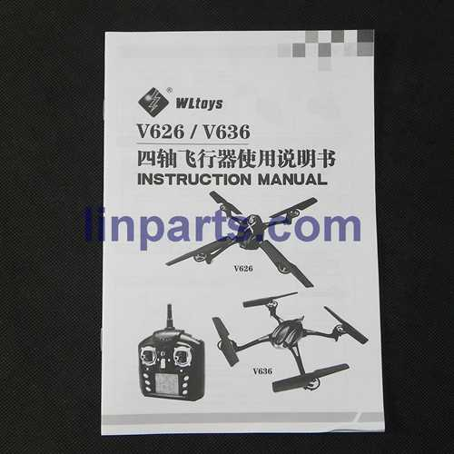 WLtoys WL V636 2.4G RC Quadrocopter 6axis gyro 4 channel headless mode Spare Parts: English manual book