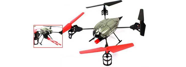 WLtoys WL V989 RC Helicopter Quad Copter(Functional components gun and bullets set)