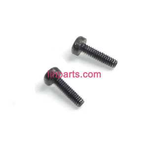 WLtoys WL V966 Helicopter Spare Parts: fixed screws for the main blades