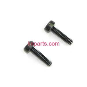 WLtoys WL V977 Helicopter Spare Parts: fixed screws for the main blades
