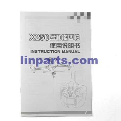 XK Alien X250 X250A X250B RC Quadcopter Spare Parts: English manual book