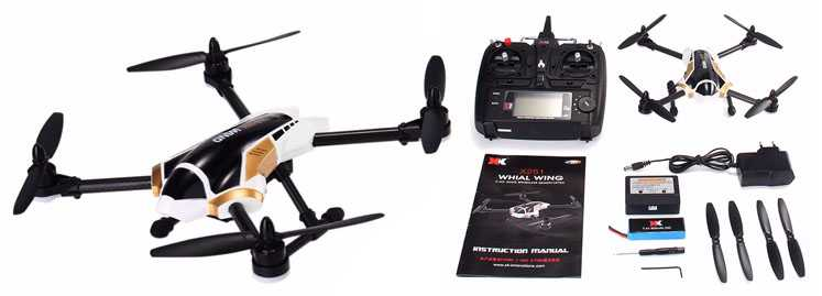 XK X251 RC Quadcopter