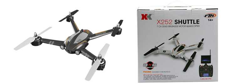 XK X252 RC Quadcopter