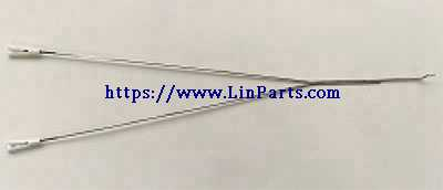 XK A120 RC Airplane Spare Parts: Sliding steel group