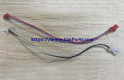 XK A130 RC Airplane Spare Parts: Motor extension cord set
