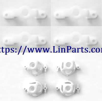 XK X130-T RC Quadcopter Spare Parts: Motor frame accessory set[White]