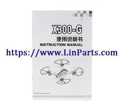 XK X300-G RC Quadcopter Spare Parts: English manual