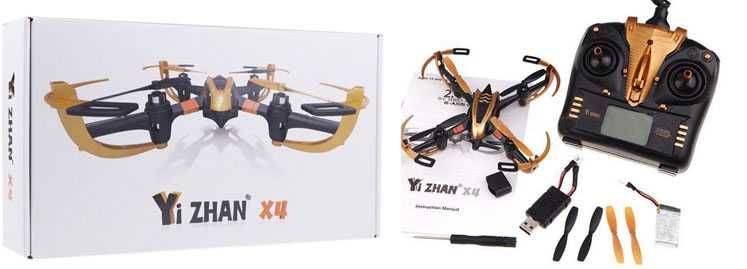 YiZhan X4 RC Quadcopter